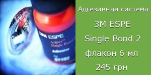 Single Bond 2