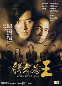 Young and Dangerous 6: Born to Be King 2000 English Subtitle